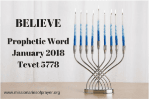 Prophetic Word January 2017 Tevet 5778