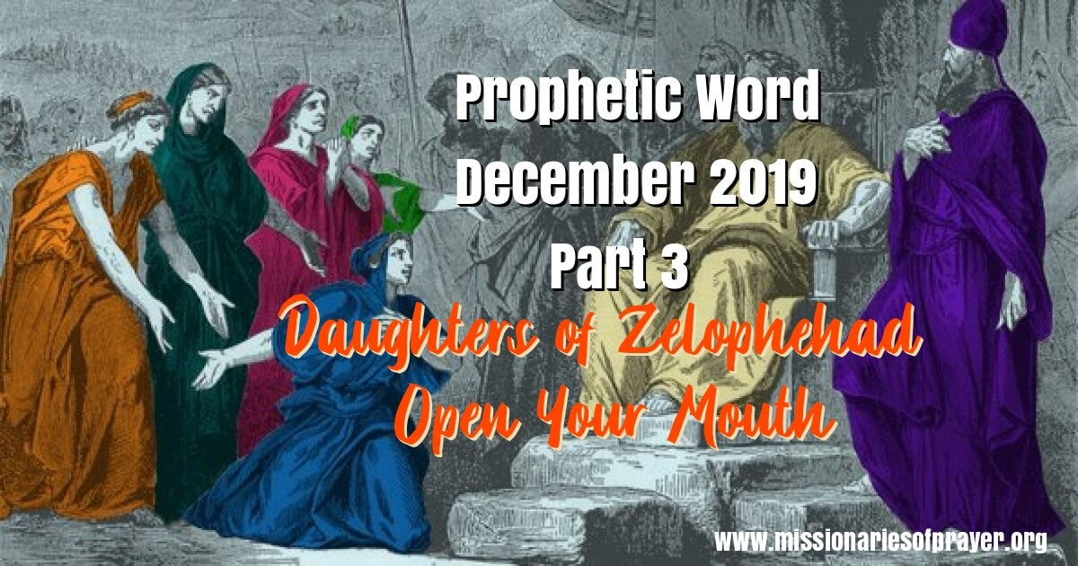 prophetic word for December 2019 open your mouth